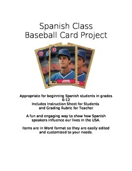 Baseball Card Project for Spanish Class