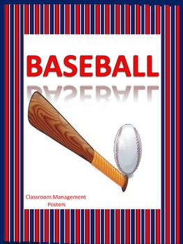 Baseball Classroom Management Posters