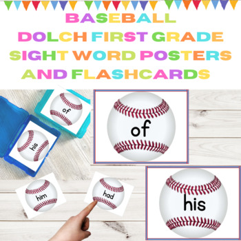 Baseball Dolch First Grade Sight Word Flashcards and Posters