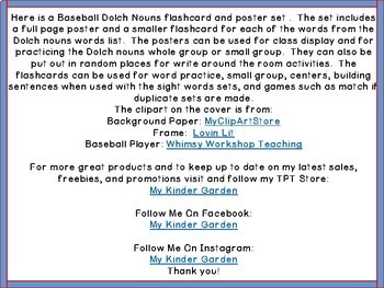 Baseball Dolch Nouns Flashcards & Posters