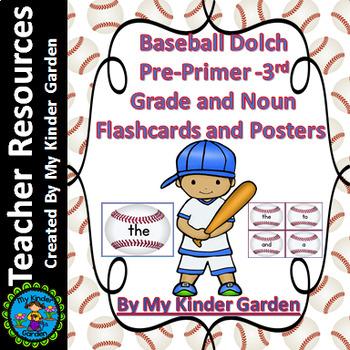 Baseball Dolch Pre-Primer - 3rd Grade Sight Word Flashcard