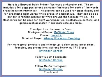 Baseball Dolch Primer High Frequency Words / Sight Word Flashcards & Posters
