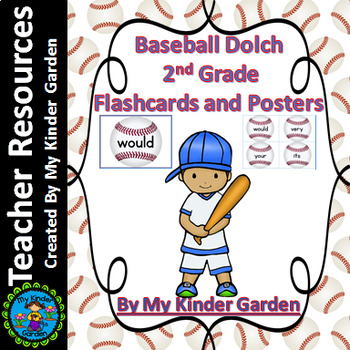Baseball Dolch Second Grade Sight Word Flashcards and Posters