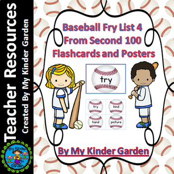 Baseball Fry List 4 From 2nd 100 High Frequency Sight Word Flashcards & Posters