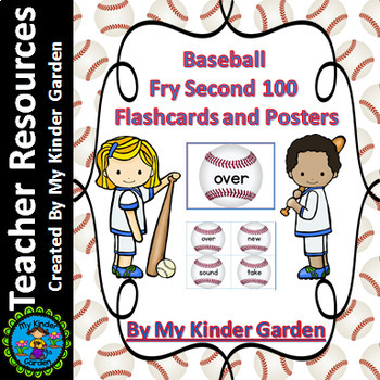 Baseball Fry 2nd 100 High Frequency Words Sight Word Flashcards / Posters Bundle