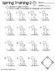 Baseball Math Double Digit Addition