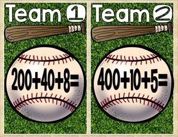 Baseball Mega Bundle
