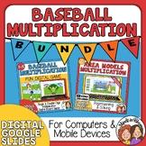 Baseball Multiplication Digital Bundle - Double Digit Mult