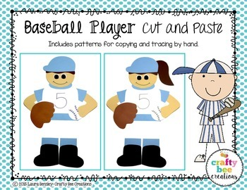 Baseball Player Cut and Paste