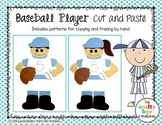 Sports Craft {Baseball Player}