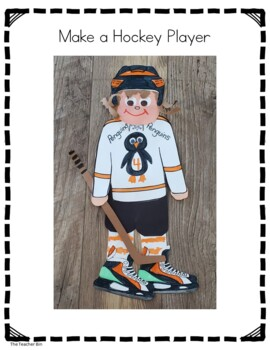 Kindergarten- Special Education - Sight Word Baseball Game