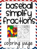 Baseball Simplify Fractions Coloring page (no prep)