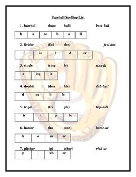 Baseball Spelling List