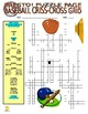 Baseball Terms : Physical Education Puzzle Page (Wordsearch and Criss-Cross)