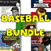 Baseball Unit Bundle