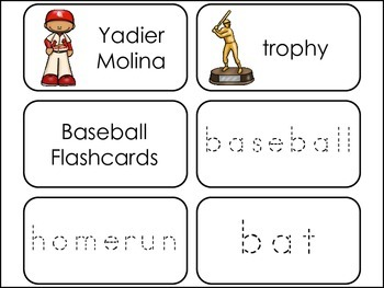 Baseball themed Picture Word Flash Cards.