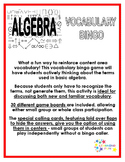 Basic Algebra Vocabulary Bingo