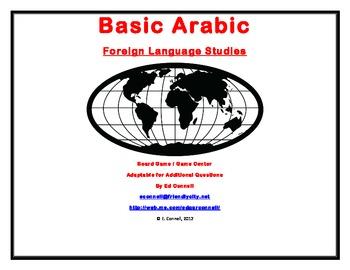 Basic Arabic Board Game