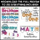 Basic & Bright Simple Classroom Decor Bundle - Editable!