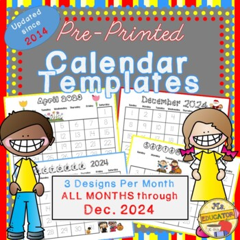 Calendar Templates: August 2016 to January 2018!