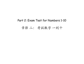 Basic Chinese Writing