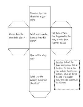 Basic Comprehension Cube - Reading Comprehension Activity