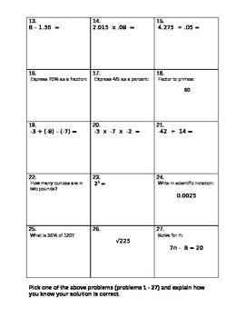 "Basic Computation Assessment Test ""E"""