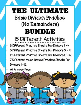 The Ultimate Basic Division Practice Bundle (No Remainders/Equal Groups)