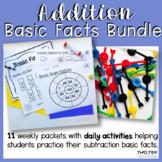 Basic Facts Addition Growing Bundle