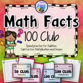Math Facts Cards - Addition, Subtraction, Multiplication &
