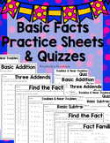 Basic Facts Practice Sheets & Quizzes (13 pages)