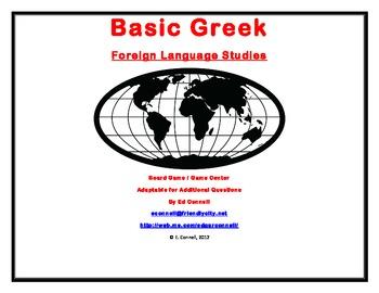 Basic Greek Board Game