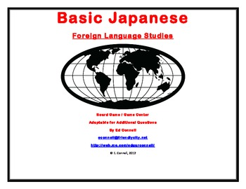 Basic Japanese Board Game