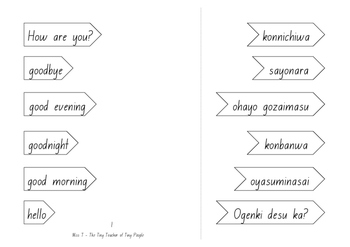 Basic Japanese Phrases and Greetings Matching Activity