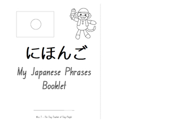Basic japanese phrases and greetings matching activity tpt basic japanese phrases and greetings matching activity m4hsunfo