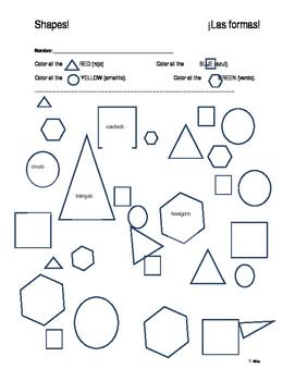 Basic Math Bundle Spanish - Matematicas Basicas Conjunto