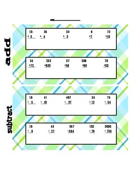 Basic Math Operation Assessment