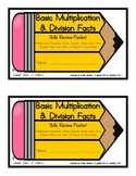 Basic Multiplication & Division Skills Review Packet {Comm