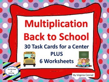 Basic Multiplication Facts--Back to School