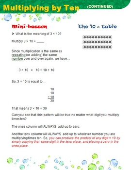 Basic Multiplication Fluency