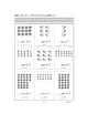 Basic Multiplication and Division to 3s