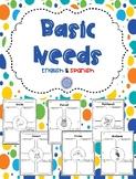 Basic Needs in English and Spanish!