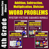 Math Enrichment 4th Grade Story Problem - Add, Subtract, Multiply, Divide Sheets