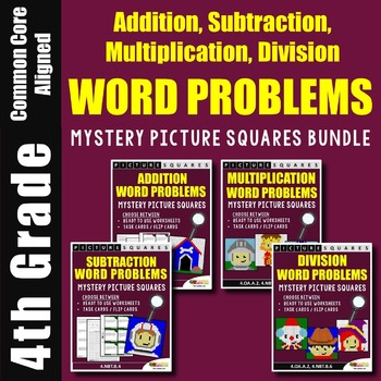 Word Problems Mystery Pictures Bundle (4th Grade)