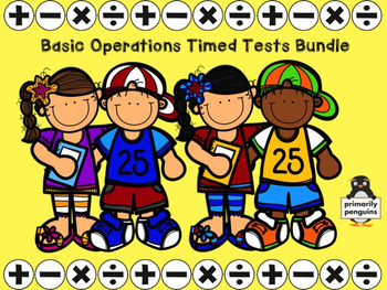 Basic Operations Timed Tests Bundle