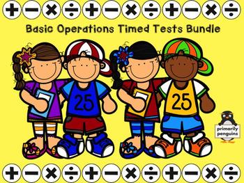 Basic Operations Timed Tests Bundle