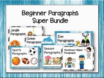 Beginner Paragraph Super Bundle