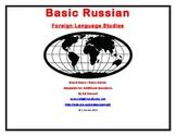 Basic Russian Board Game