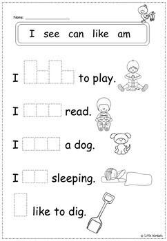 Kindergarten Sight Words Cloze Activity Worksheets by ...