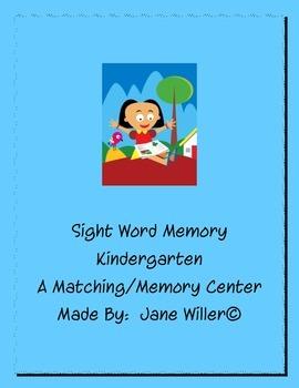 Basic Sight Word Memory Kindergarten